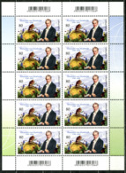 BRD - 10x 3492 - ** Postfrisch - 80C     Alexander Von Humboldt - Ausgabe 05.09.2019 - Ungebraucht