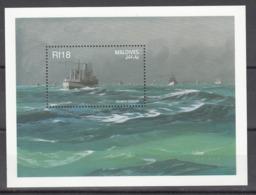 MALDIVES, 1990  Yvert Nº HB 134  MNH,  50 Aniversario De La Segunda Guerra Mundial, Convoyes Atlánticos - Maldivas (1965-...)