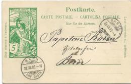 214 - 63 - Entier Postal UPU Avec Cachets à Date Basel Et Bern 1900 - Entiers Postaux