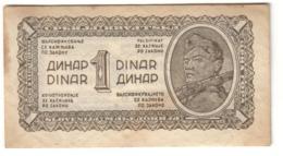 Yugoslavia 1 Dinara 1944 *L* - Yugoslavia