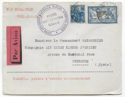 1929 - LIGNE AERIENNE MARSEILLE NAPLES ATHENES SYRIE - ENVELOPPE Par HYDRAVION VOIE AULO => BEYROUTH (SYRIE) - Airmail