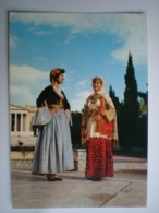 Grèce Greece  Ελλάδα Elláda Folklore Typical Dress Costumes Tradition - Grèce