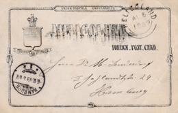 Helgoland (Heligoland) * Foreign Postcard, Vorläufer 1889 * AK626 - Helgoland