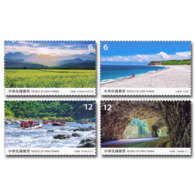 2019 Taiwan Scenery -Hualien Stamps Flower Blossom River Rafting Swallow Bird National Park - Nature