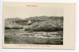 HAUTE EGYPTE 038 GEBEL SILSILE  No 43 Coupe Des Anciennes Carrieres Montagne - 1900  Dos Non Divisé Bergeret - Otros