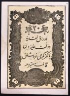 Turkey Turchia Ottoman Empire 20 Kurush 1861 AH1277   LOTTO 2757 - Turchia
