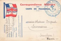 Carte Correspondance Franchise Militaire Guerre 1939 André Cornud Matelot Radio S/S Sampiero Corso P8 Poste Navale - Marcophilie (Lettres)