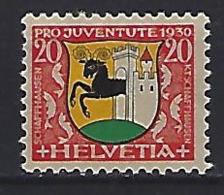 Switzerland 1930  Pro Juventute (*) MH Mi.243 - Used Stamps
