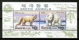 Korea North 1996 Corea / Arctic Animals Mammals Wolf Bear MNH Mamíferos Fauna Polar Säugetiere / Cu12918  34-4 - Sellos