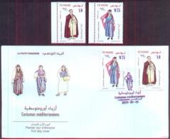 Tunisie 2019- Euromed Costumes (Set+FDC) - Tunisia