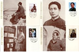 China Nº Michel 1916/19 Tarjeta Máxima (Maximum Card) OFERTA (OFFER) - 1949 - ... República Popular