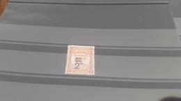LOT 470043 TIMBRE DE FRANCE NEUF* N°54 VALEUR 23 EUROS - 1859-1955 Mint/hinged