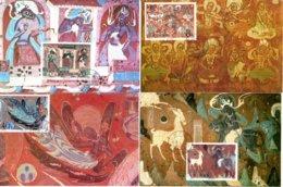 China Nº Michel 2118/21 Tarjeta Máxima (Maximum Card) - Cartas