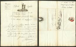 Lettre. Lettre à En-tête Révolutionnaire, Avec Franchise Postale, Du 1er Nivose An II, Du Commissaire Générale De Police - Cartes Postales