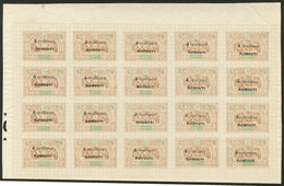 ** No 30, Bloc De 20 Ex, Charnières En Bordures. - TB (cote Maury) - French Somali Coast (1894-1967)
