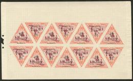 ** No 33, Feuille De 14 Ex. - TB - French Somali Coast (1894-1967)