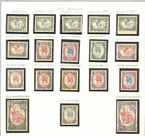 (*) Emission 1902. Essais Sur Papier Fin. Nos 37 à 52, Non Dentelés. - TB - French Somali Coast (1894-1967)
