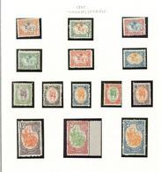 * Couleurs Inversées. Nos 37 à 52 (sauf 44 Et 45). - TB - French Somali Coast (1894-1967)