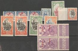 * Nos 39 Bande De Trois Dentelée 2 Côtés, 44a, 51 Centre Déplacé, 63a **, 66c, 218c ** Paire Avec Normal, + 3 Essais Typ - French Somali Coast (1894-1967)