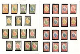 """(*) Essais. No 50, Valeur """"0f"""". Avec Signatures. - TB - French Somali Coast (1894-1967)"""
