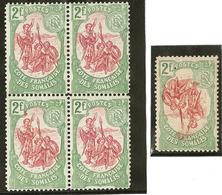 ** Variétés. Nos 51 Centre Renversé, 51d Tenant à Normaux Dans Un Bloc De Quatre. - TB - French Somali Coast (1894-1967)