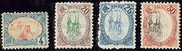 * Centre Renversé. Nos 39b, 43a, 44a, 46a. - TB - Côte Française Des Somalis (1894-1967)