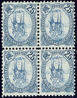 ** Centre Renversé. No 44a, Bloc De Quatre, Très Frais. - TB - Côte Française Des Somalis (1894-1967)