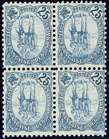 ** Centre Renversé. No 44a, Bloc De Quatre, Très Frais. - TB - French Somali Coast (1894-1967)
