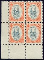 ** Centre Renversé. No 47, Bloc De Quatre (un Ex *). - TB - French Somali Coast (1894-1967)