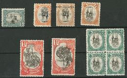 * Variétés. Entre Les N°56 Et 64, Dont Centre Renversé, Piquages Et Nuances. - TB - Côte Française Des Somalis (1894-1967)