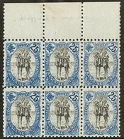 ** No 60, Bloc De Six Bdf Avec Léger Dégradé De Bleu. - TB - French Somali Coast (1894-1967)