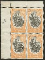 ** No 66a, Jaune-orange Et Noir, Bloc De Quatre Cdf. - TB - Côte Française Des Somalis (1894-1967)