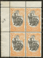 ** No 66a, Jaune-orange Et Noir, Bloc De Quatre Cdf. - TB - French Somali Coast (1894-1967)