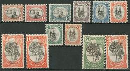 * Centre Renversé. Nos 54 à 56, 59 à 64(2), 65, 66. - TB - Côte Française Des Somalis (1894-1967)
