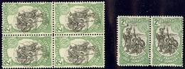 ** Centre Renversé. Nos 65 Bloc De Quatre, 65b En Paire Avec Normal. - TB - French Somali Coast (1894-1967)