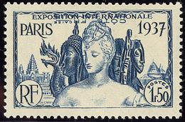 * Légende Renversée. No 146a. - TB - Côte Française Des Somalis (1894-1967)