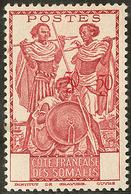 """* Sans """"RF"""" Et Valeur """"50c"""" Doublée Et Hors Cartouche. No 158. - TB - Côte Française Des Somalis (1894-1967)"""