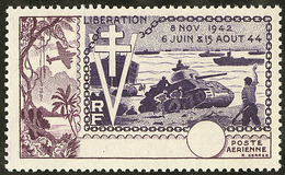 ** Poste Aérienne. Sans Légende Ni Faciale. No 24. - TB (cote Maury) - French Somali Coast (1894-1967)