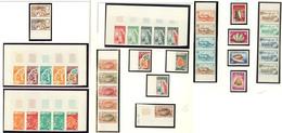 ** Collection. Essais De Couleur Non Dentelés. 1964-1967 (Poste), 15 Ex Différents Dont Six Bandes De Cinq. - TB (cote M - Côte Française Des Somalis (1894-1967)