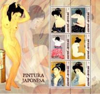 Guinea - Bissau 2005 - Japanese Paintings 6v, Y&T 1962-1967, Michel 3100-3105 - Guinea-Bissau
