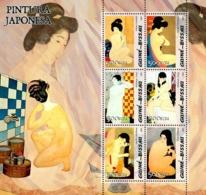 Guinea - Bissau 2005 - Japanese Paintings 6v, Y&T 1968-1975, Michel 3106-3111 - Guinea-Bissau