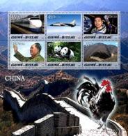 Guinea - Bissau 2005 - China (train, Plane, Mao, Panda, Liwei, Wall) 6v, Y&T 1974-1979, Michel 3072-3077 - Guinée-Bissau