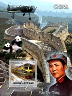 Guinea - Bissau 2005 - China (train, Plane, Mao, Panda, Wall) S/s, Y&T 269, Michel 3078/BL513 - Guinée-Bissau