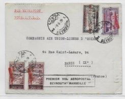 1929 - LIBAN - ENVELOPPE De BEYROUTH Par HYDRAVION VOIE AULO => PARIS - PREMIER VOL AEROPOSTAL BEYROUTH-MARSEILLE - Airmail
