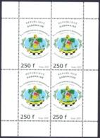 Gabon 2009 Sheet Xème Conférence Mondiale G. L. Régulières- Masonic- Franc-Maconnerie -  MINT - Freemasonry