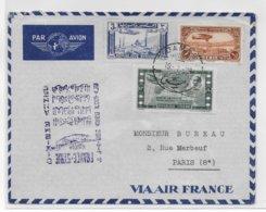 1938 - SYRIE - ENVELOPPE De DAMAS Par AVION - 1° LIAISON AEROPOSTALE FRANCE SYRIE 10° ANNEE => PARIS - Airmail