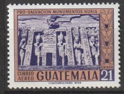 GUATEMALA - N° PA 344  ** (1966)  Sauvegarde Des Monuments De Nubie - Guatemala