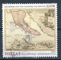 °°° GRECIA GREECE - Y&T N°2836 - 2016 °°° - Usati