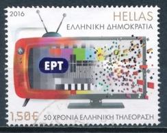 °°° GRECIA GREECE - Y&T N°2837 - 2016 °°° - Usati