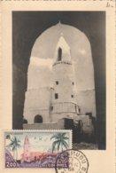 Carte Maximum -  Mosquée D'Ouadni - Anjouan - Comores
